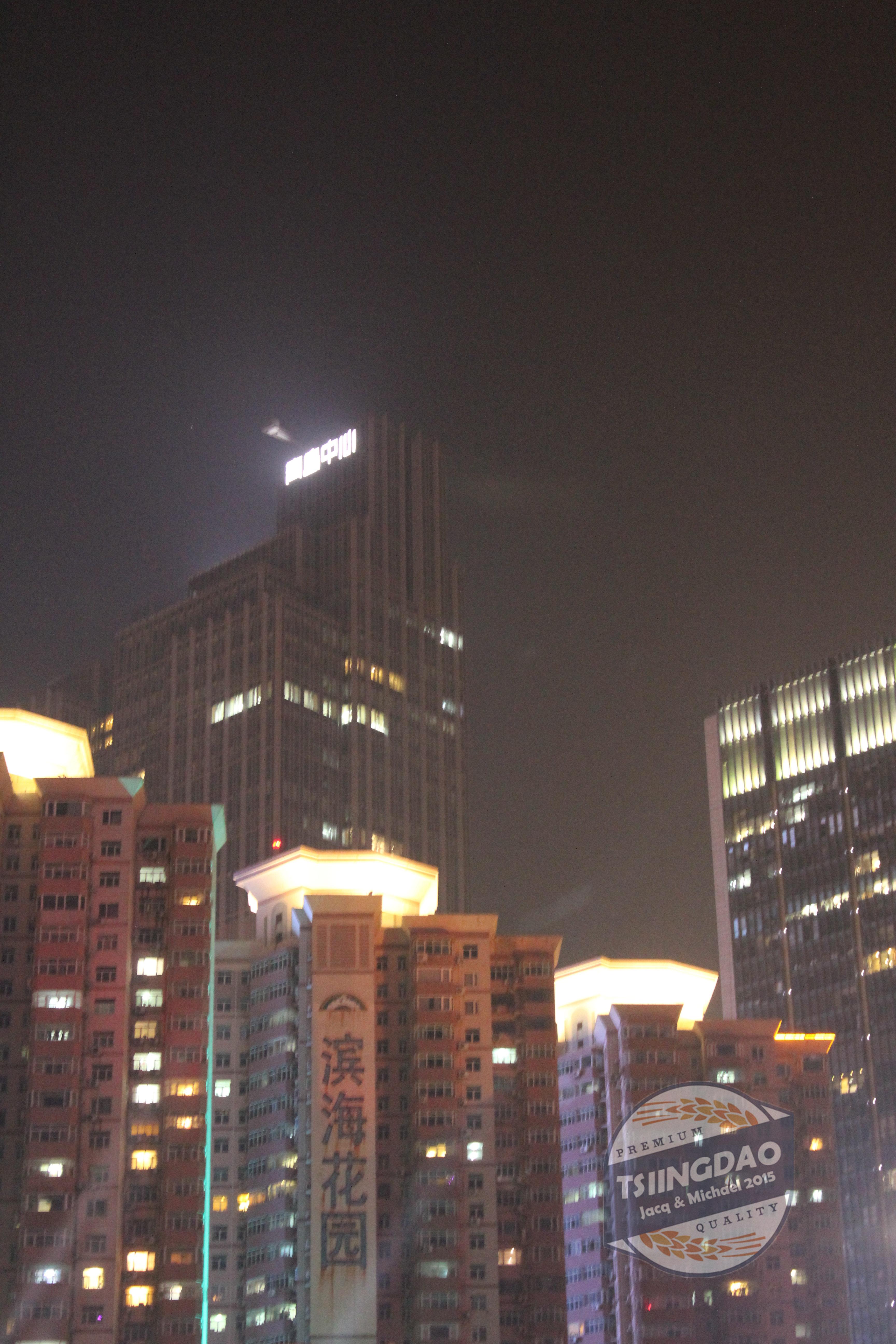 青岛威斯汀酒店位于香港中路
