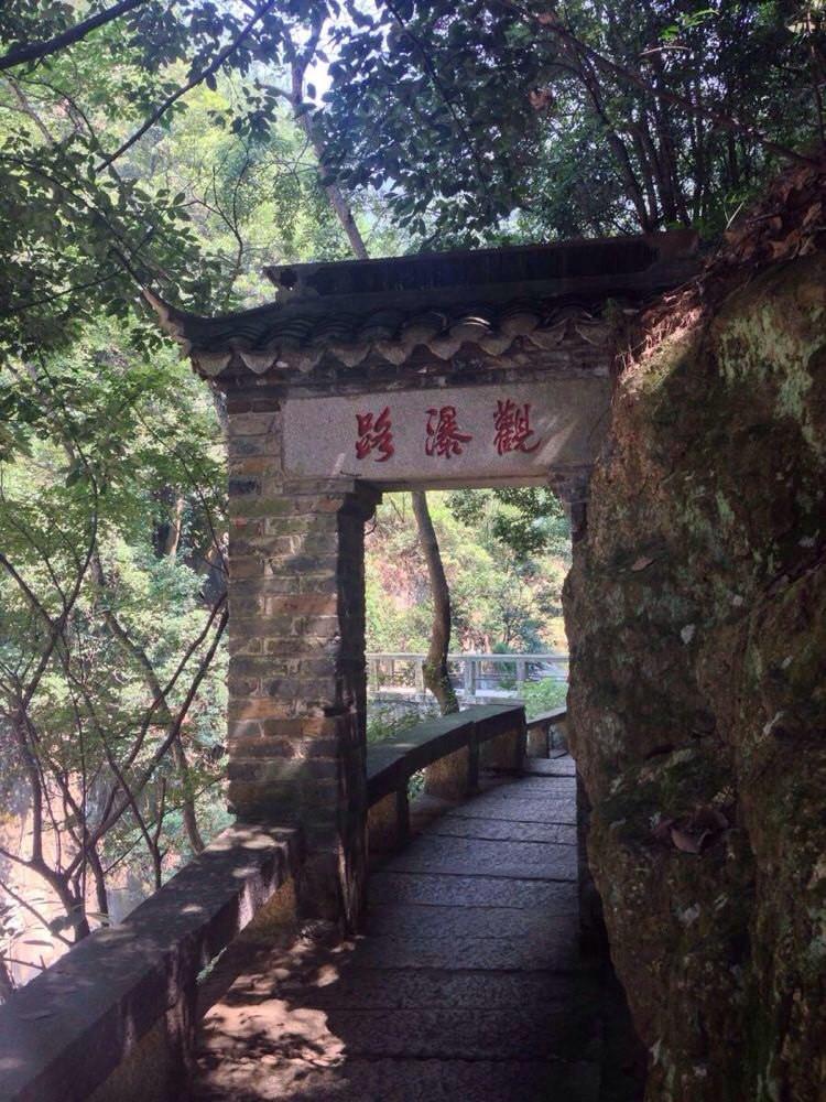 庐山行 - 庐山风景区游记攻略【携程攻略】