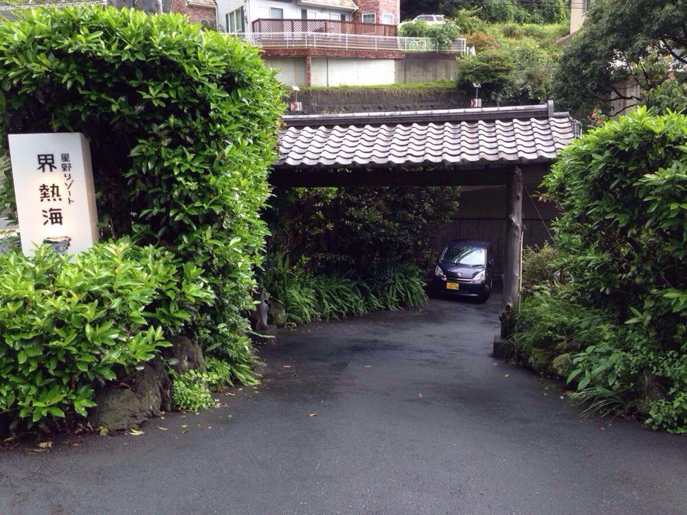 hoshino kai atami (热海星野界酒店)