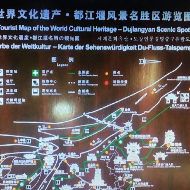 成都锦里手绘路线图
