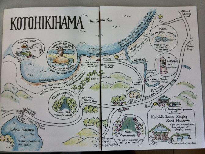 京都景点手绘地图
