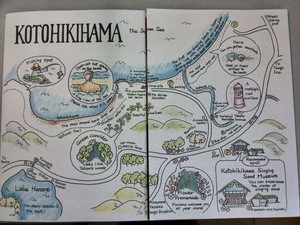 琴引浜手绘地图.