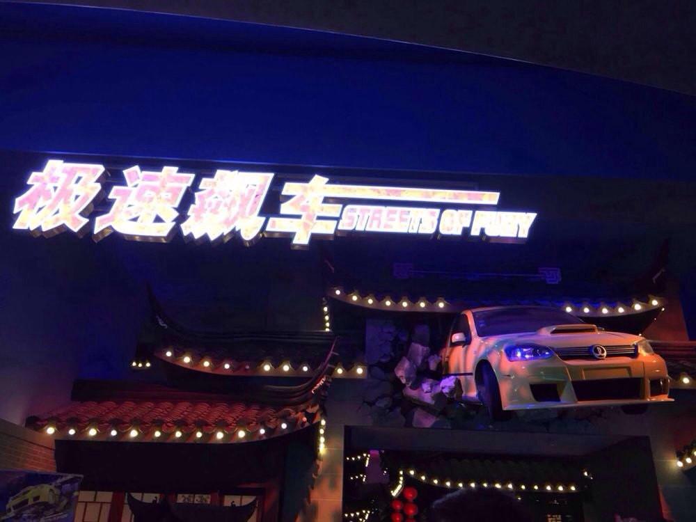 万达电影乐园的精彩攻略!-武汉电影攻略【携程游记】12岁v电影看什么之旅图片