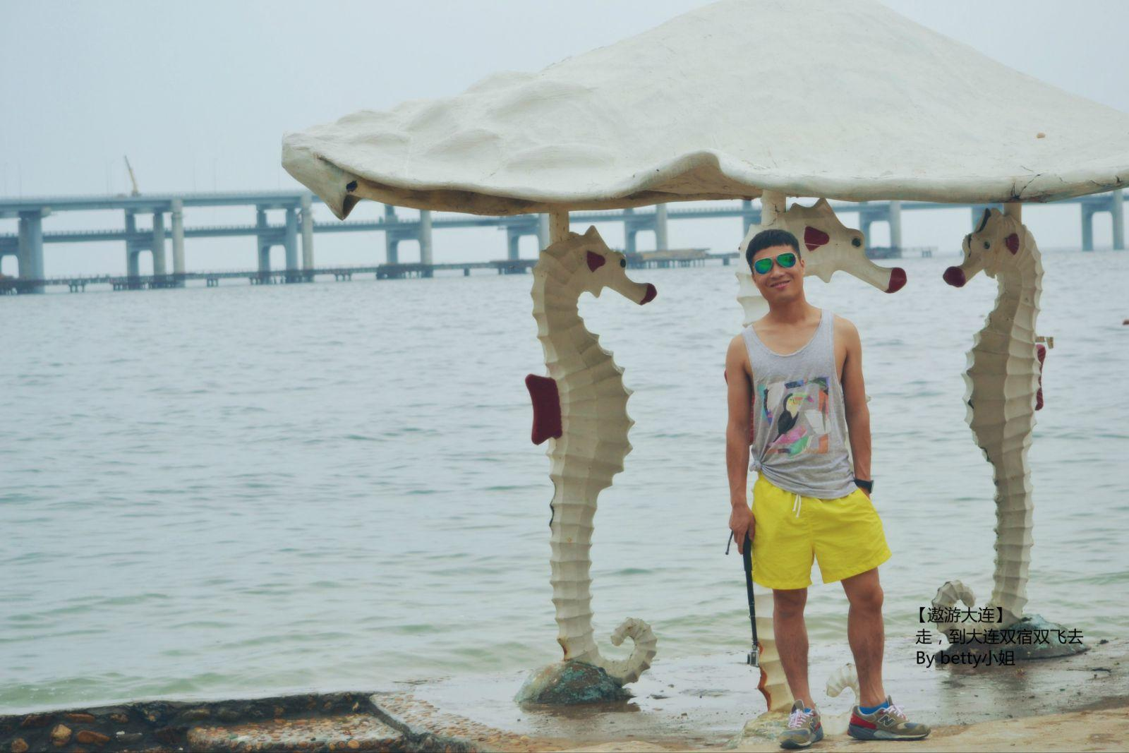 大连金沙滩海滨浴场