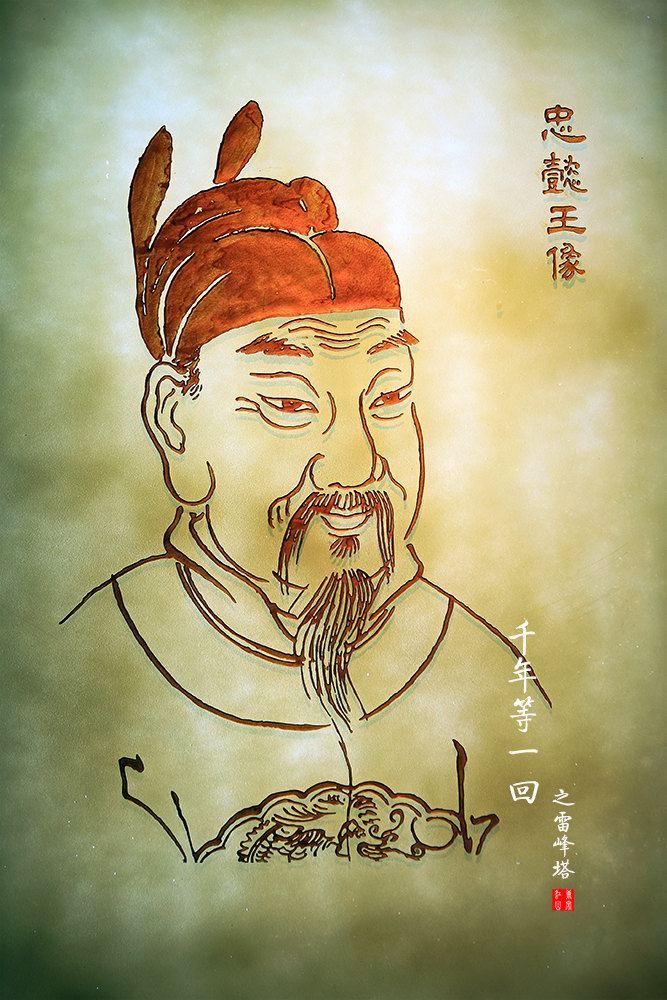千年等一回--------雷峰塔游记(中)
