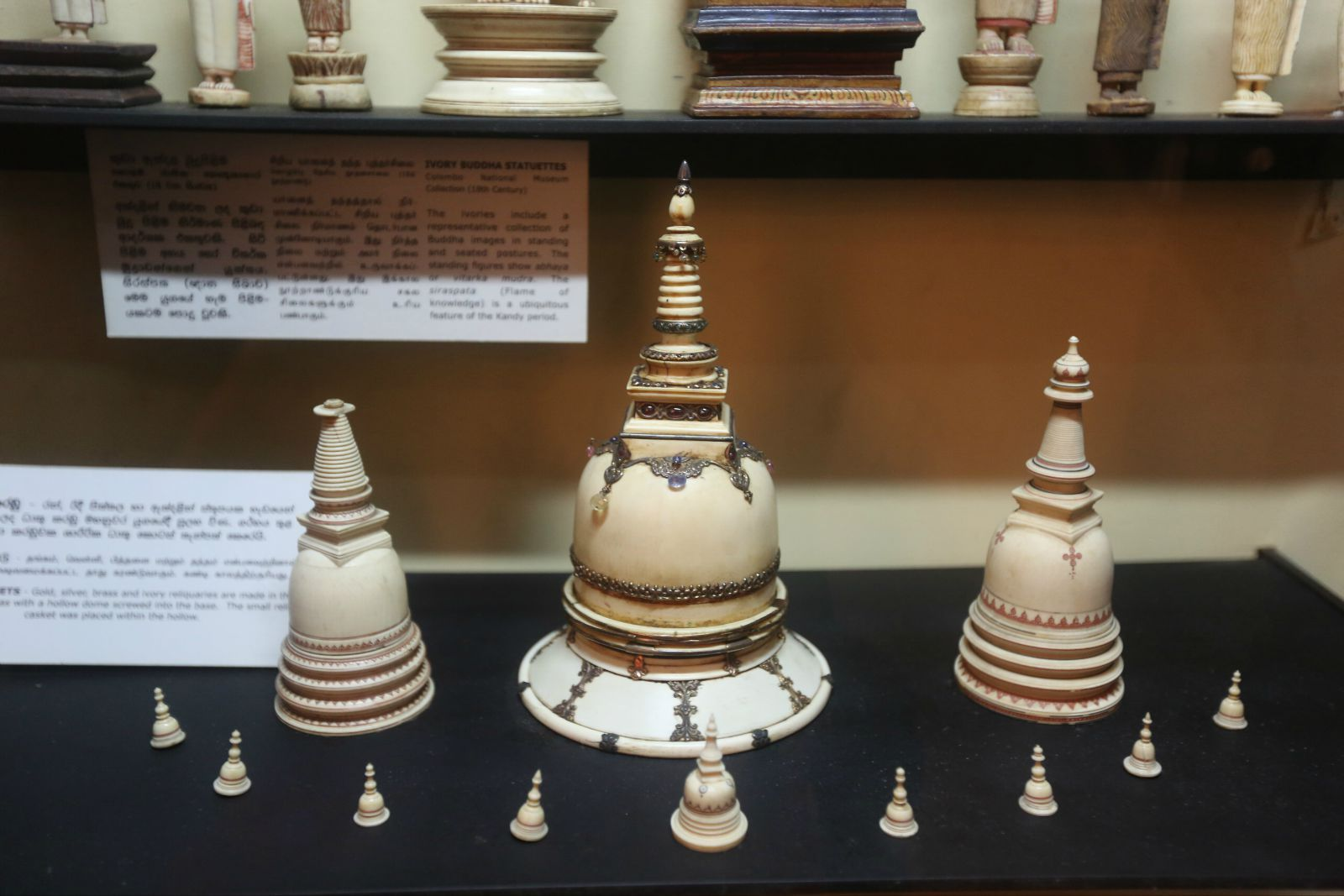 科伦坡国家博物馆  Colombo National Museum   -2
