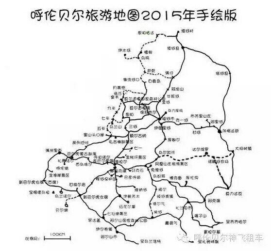 呼伦贝尔游玩地图