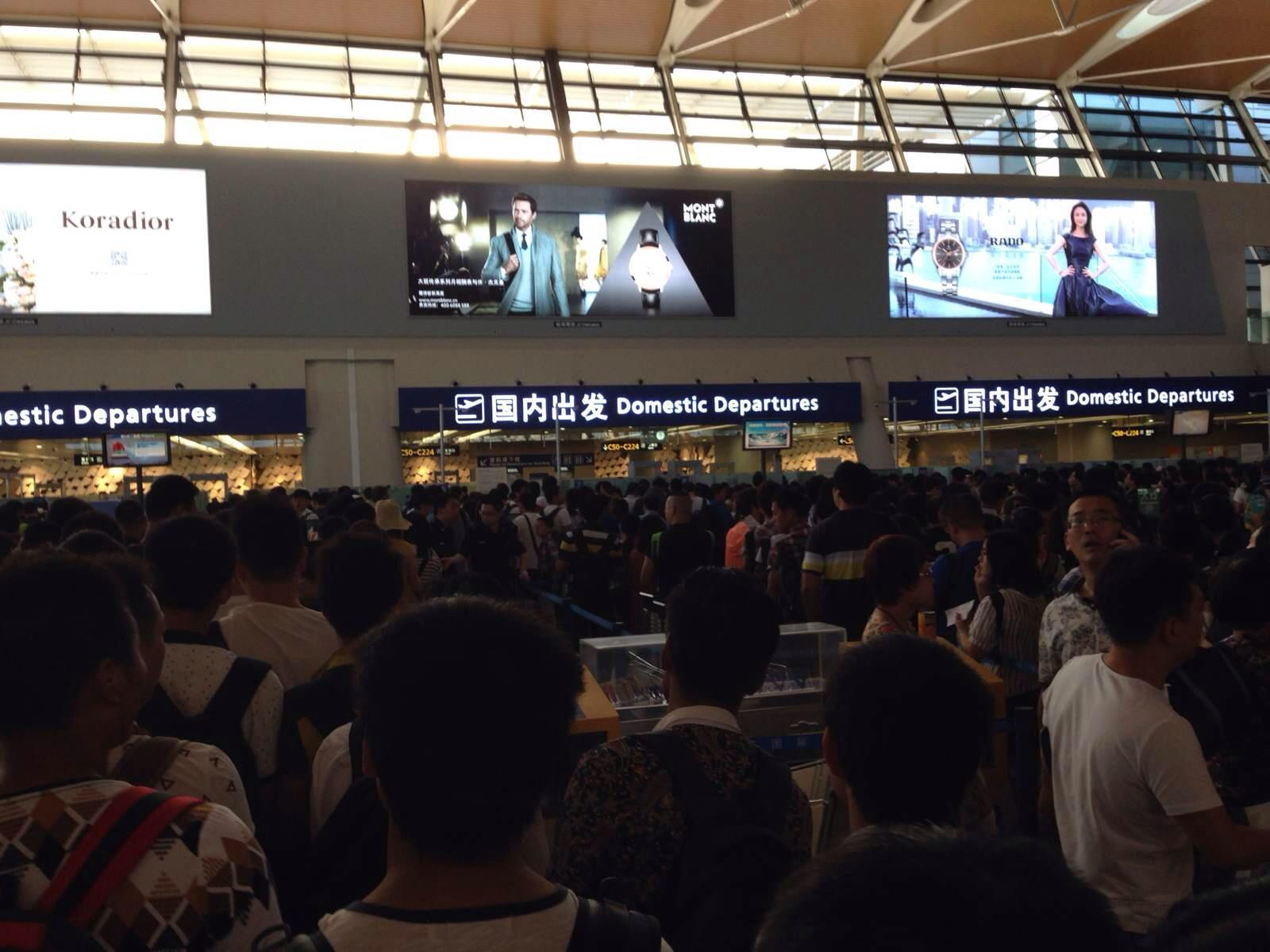 北京到贵阳飞机航班