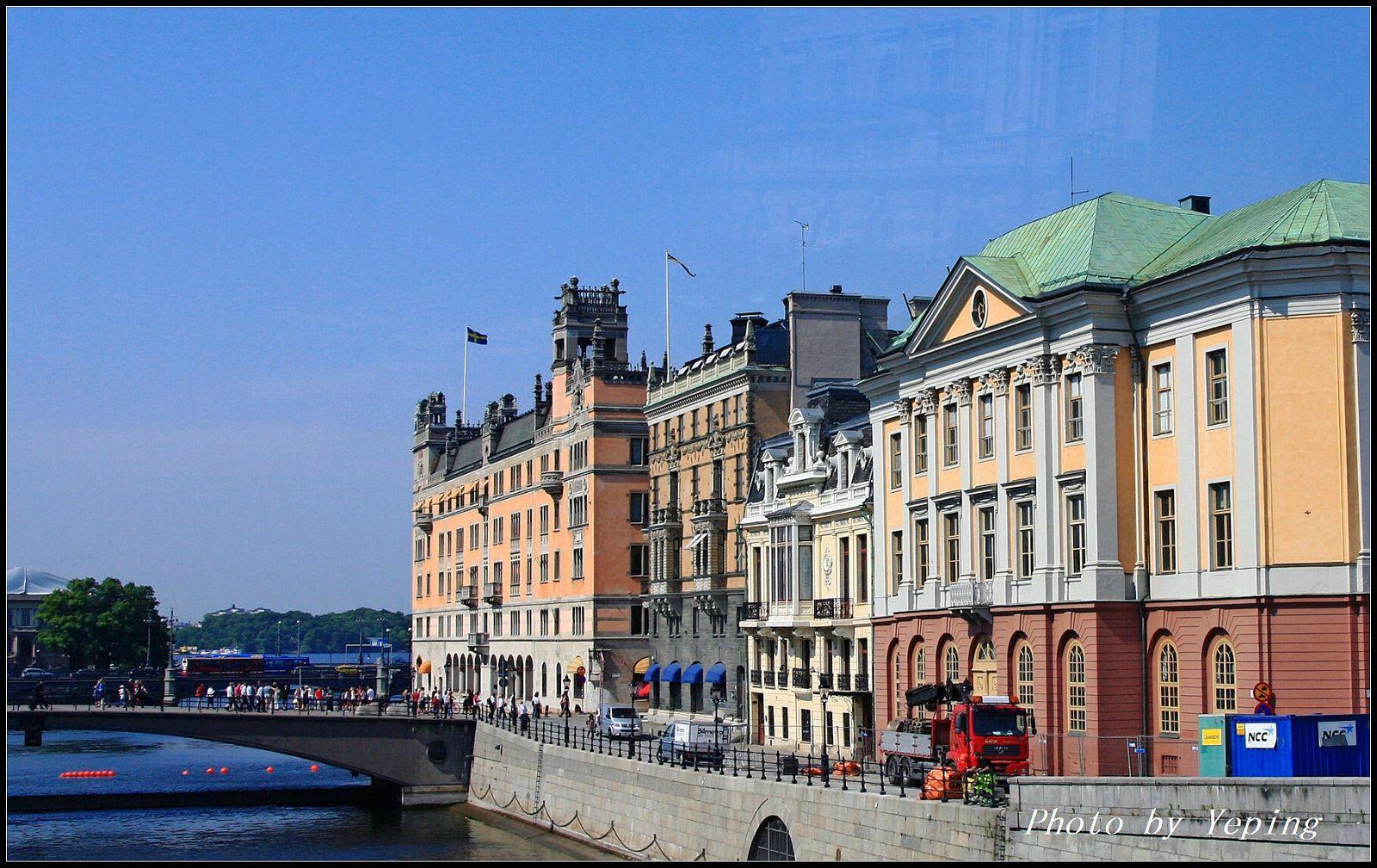 瑞典:斯德哥尔摩摄影游