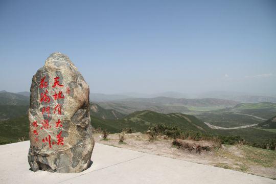 9分 (11条点评) 5 暂无简介 位于青海省海南州贵德县境内 游友点评