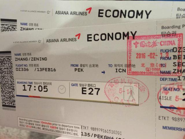 因为北京没有直飞帕劳的航班