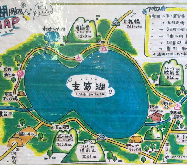 梦幻飞机场 地图