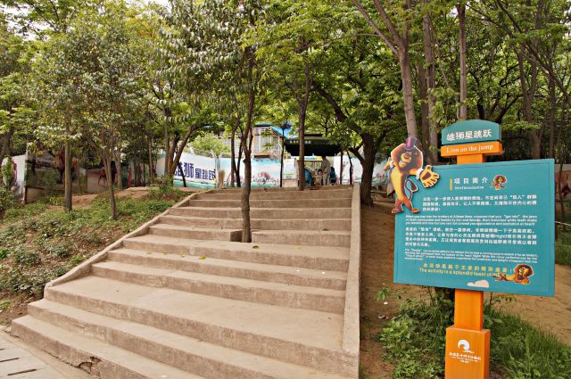 秦岭野生动物园 - 西安游记攻略【携程攻略】