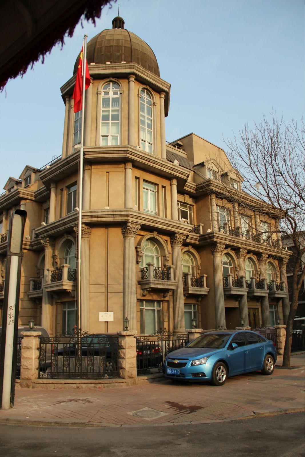 天津-五大道万国建筑