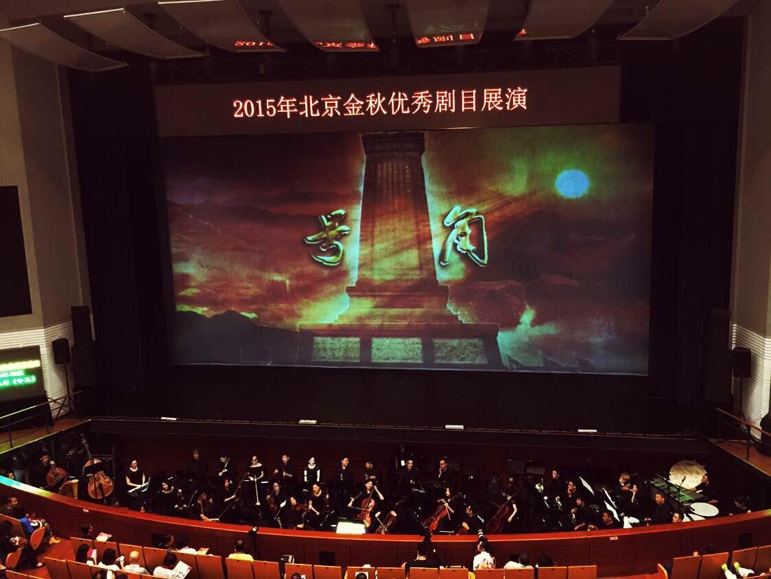 颐和园,北京市古代皇家园林,前身为清漪园,坐落在北京西郊,距城区十五公里,占地约二百九十公顷,与圆明园毗邻。它是以昆明湖、万寿山为基址,以杭州西湖为蓝本,汲取江南园林的设计手法而建成的一座大型山水园林,也是保存最完整的一座皇家行宫御苑,被誉为皇家园林博物馆,也是国家重点景点。 清朝乾隆皇帝继位以前,在北京西郊一带,建起了四座大型皇家园林。乾隆十五年(1750年),乾隆皇帝为孝敬其母孝圣皇后动用448万两百银在这里改建为清漪园,形成了从现清华园到香山长达二十公里的皇家园林区。咸丰十年(1860年),清漪园