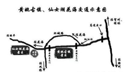 电路 电路图 电子 原理图 422_236