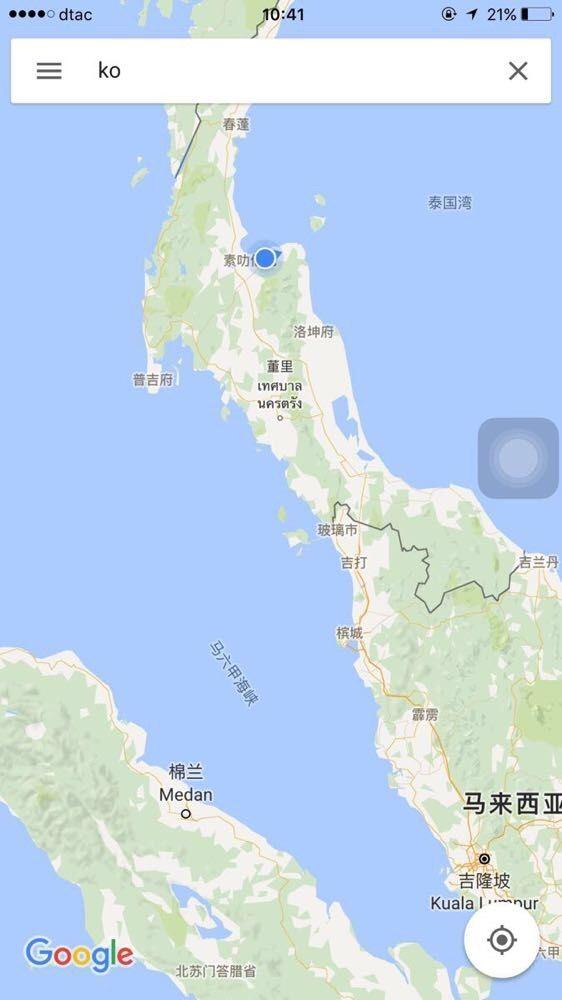 泰国甲米机场-涛岛-苏梅岛-帕岸岛-奥南-兰塔岛