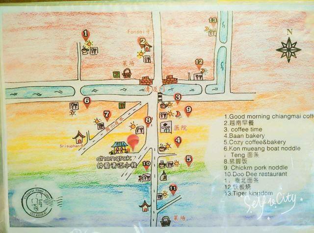 老板的手绘地图,我猜标注的都是阿光喜欢吃的店.(阿光是老板娘)