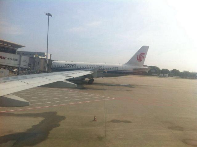 丹东到青岛飞机