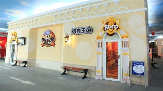 查看开放时间,门票价格 深圳市南山区白石路东8号欢乐海岸购物中心二