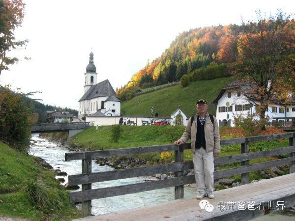我带爸爸看世界之德国--魔法森林,寻找传说中的小红帽