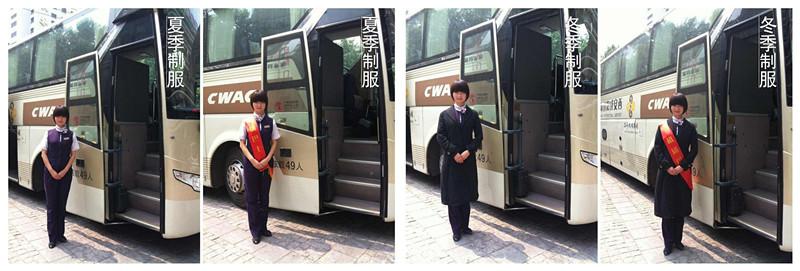 关于明确西安至咸阳机场大巴停靠点及行车路线的公告