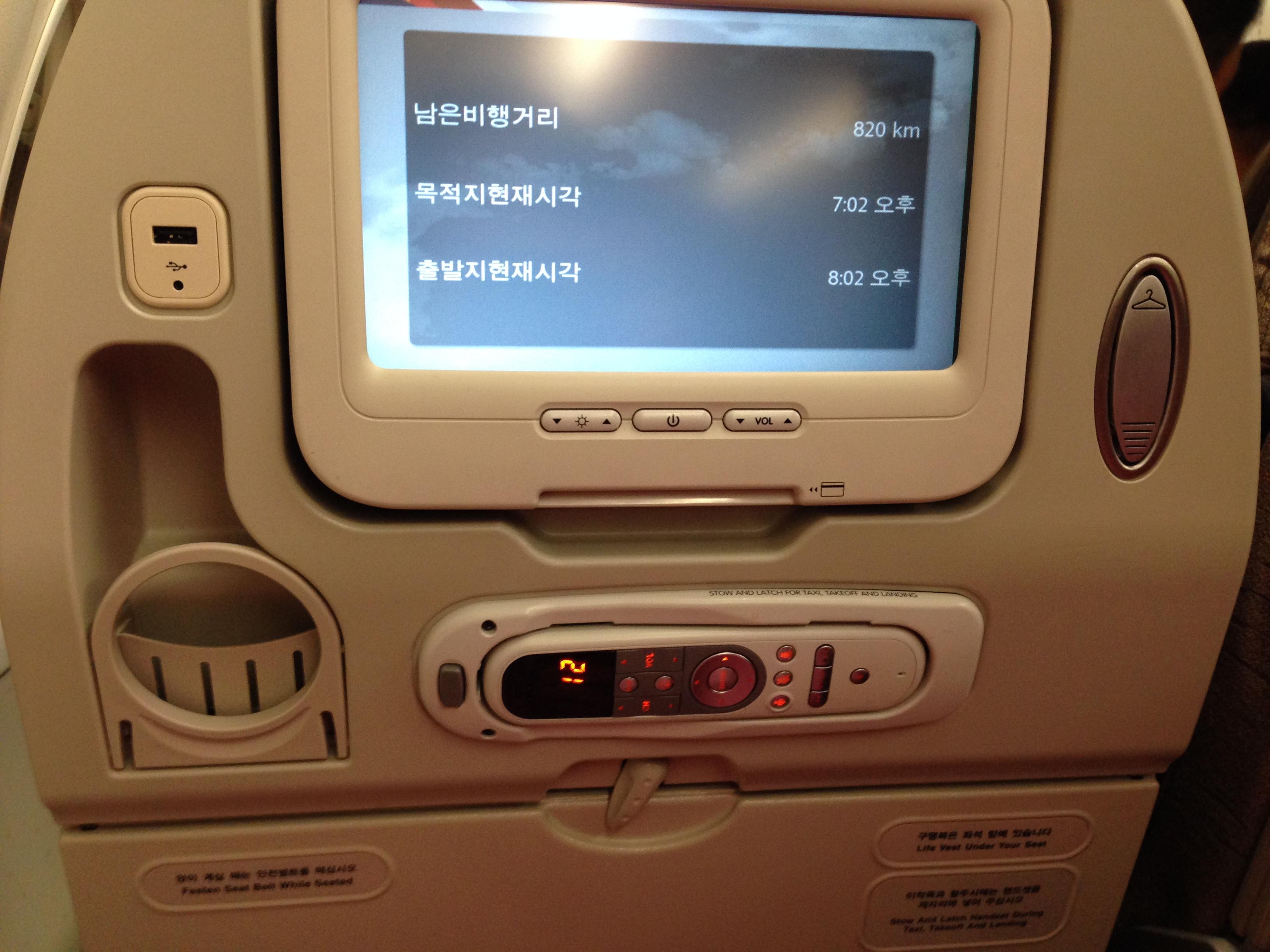 韩亚航空飞机餐