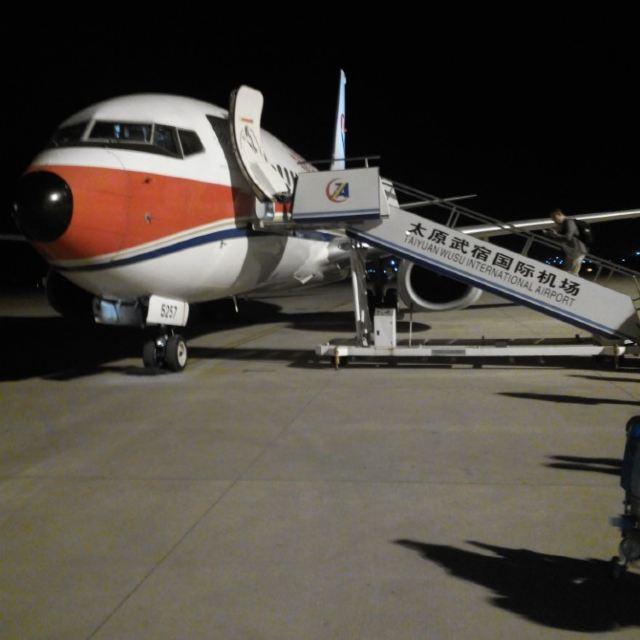 太原至杭州飞机