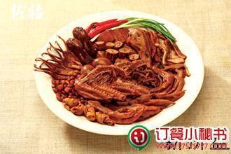 【南路学校】黄陂一品张上海携程店附近攻略美食的美食图片
