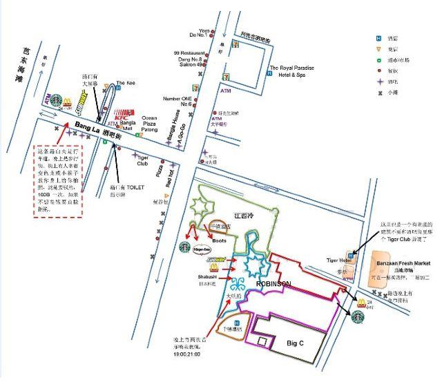 芭东海滩地图