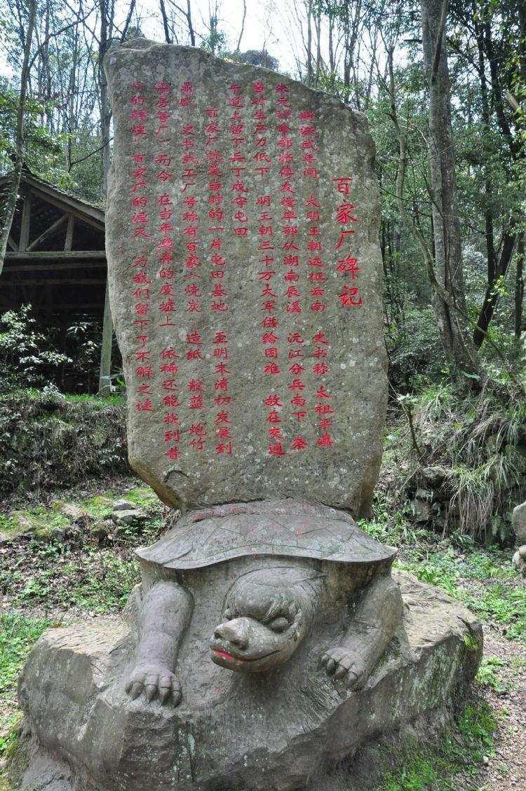 贵州斗篷之都匀攻略山牧场物语游记ps图片