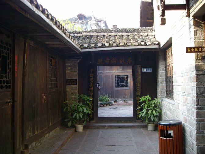 川陕民居的设计图
