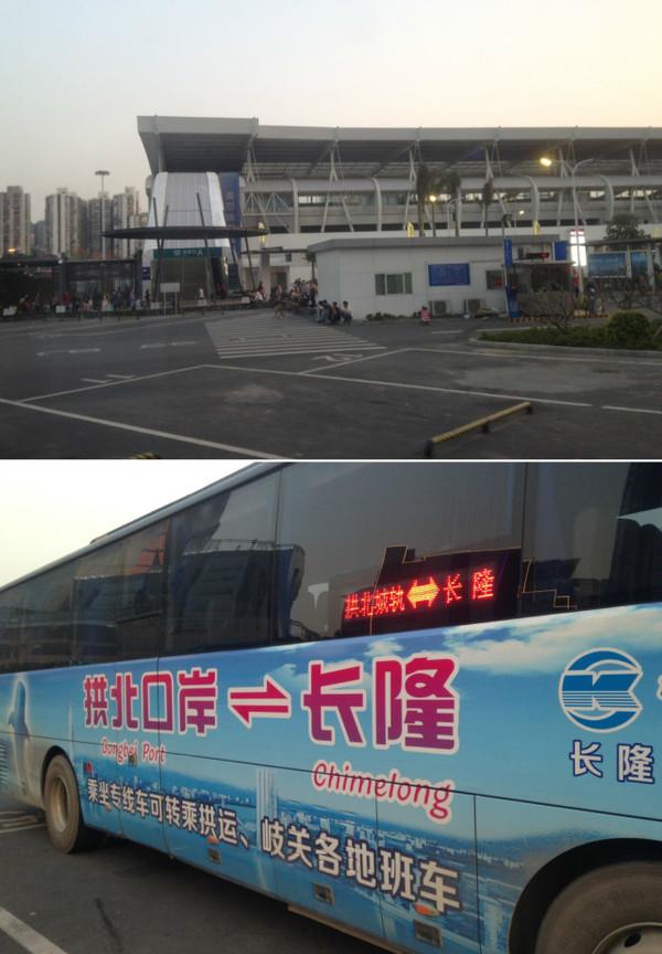 广州长隆野生动物园,广州长隆大马戏,珠海长隆海洋王国自由行