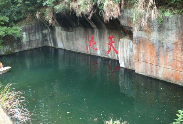六月杭州游:千岛湖,乌镇,西湖,湘湖