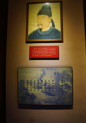 留开封、广州、武汉、厦门、长沙、汕头、潮州攻略海螺沟摄影图片