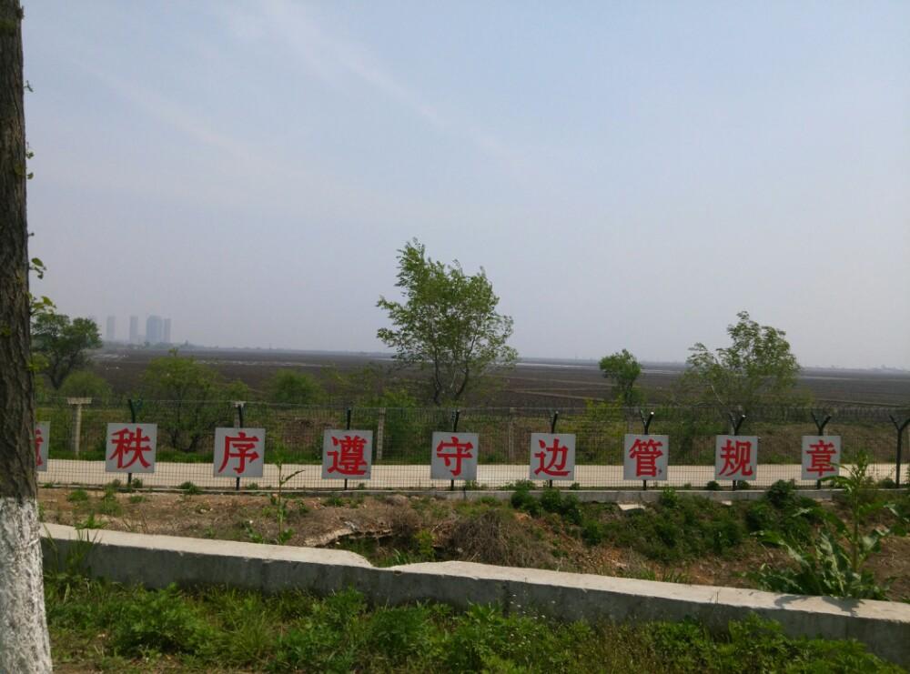丹东 上海 飞机时刻表
