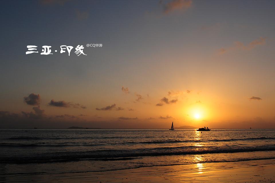 三亚湾的海滩比基尼