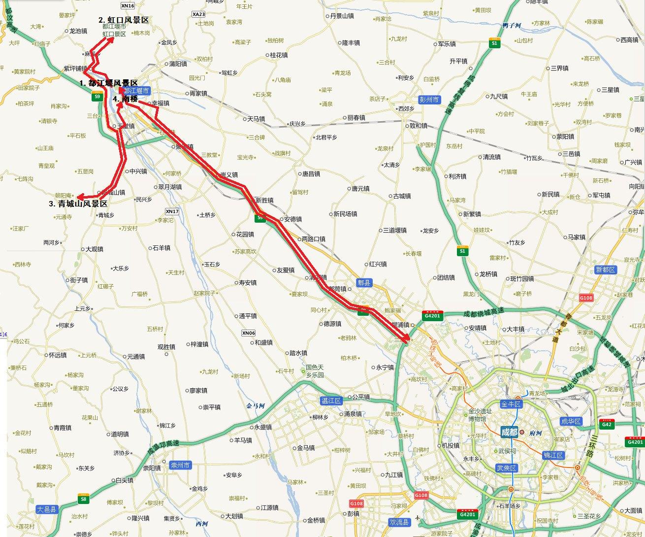 永昌镇,北川 都江堰市距离成都市区仅39公里,自驾走高速只要20分钟.