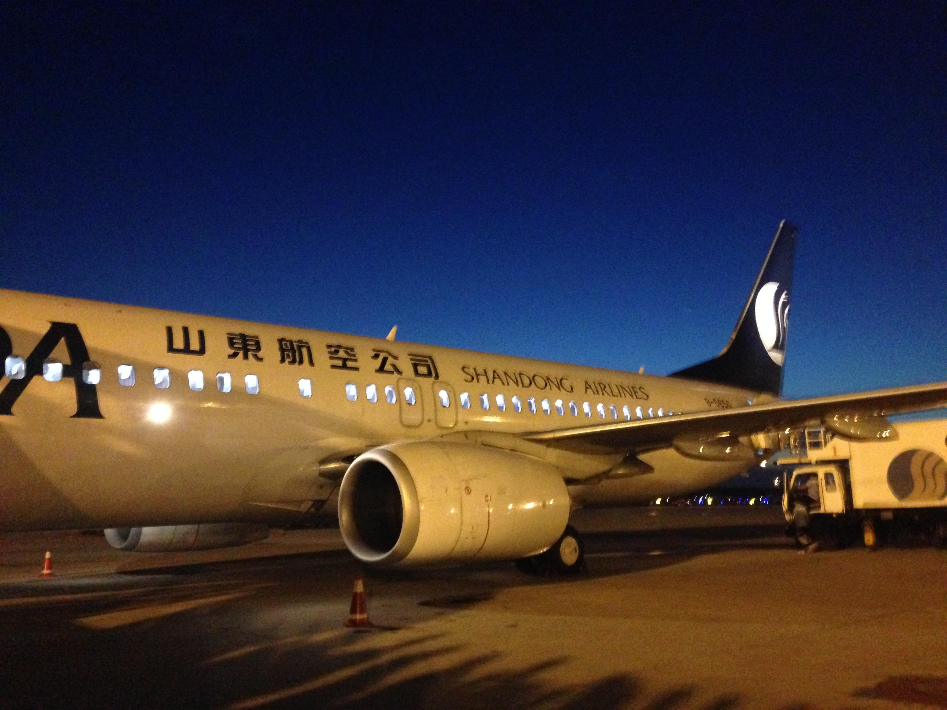 山东航空公司的飞机,下机后要乘坐短驳车到达机场