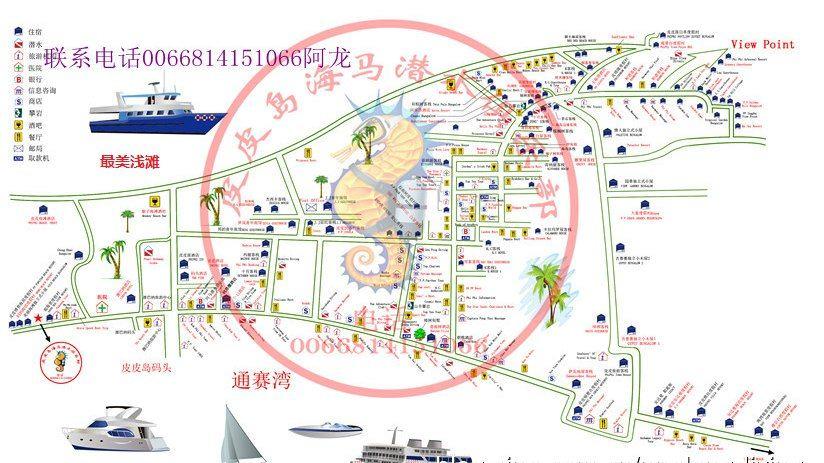 凭姓名和订单号 机场购物 第7天2月9日 3:00-8:30 普吉国际-上海浦东