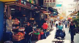 【携程攻略】广州广州番禺莲花山港-香港中港