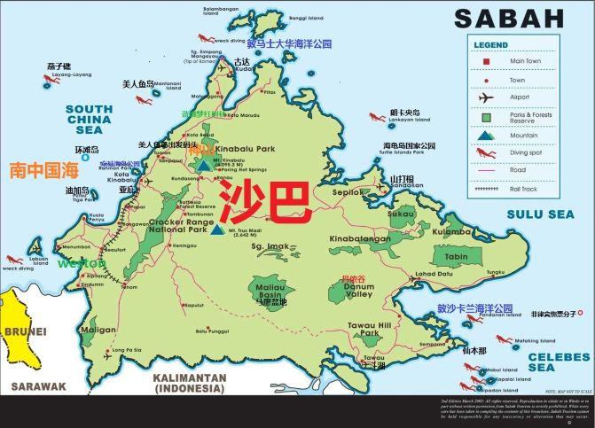 沙巴地图中文版 亚庇