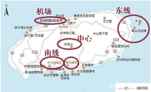 站二之韩国济州岛自由行攻略