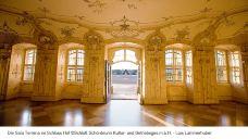 霍夫宫-维也纳-C-IMAGE