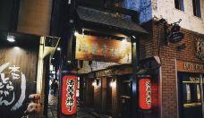 法善寺-大阪-小凌60