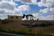 白垩纪恐龙地质公园-二连浩特-逍遥