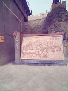 神潭大峡谷-永济-M31****2998