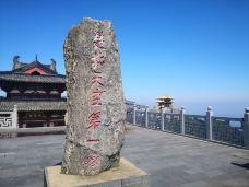 大洪山风景名胜区-随州-清风明月