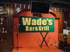 味德Wade's Bar & Grill(武林店)-杭州-仙儿陆Loen