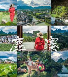 柳州游记图文-柳州不只有螺蛳粉——5天都玩不够的聚宝盆